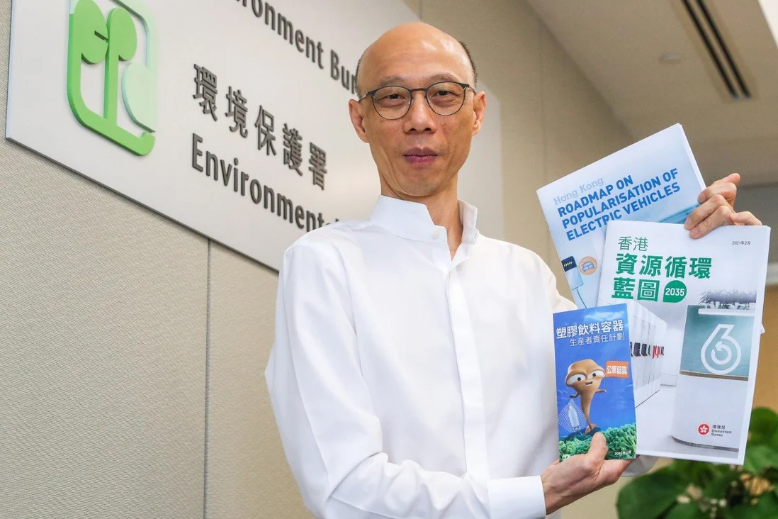 Hong Kong shoots for 2050 climate goals with measures on energy, electric vehicles and reducing waste